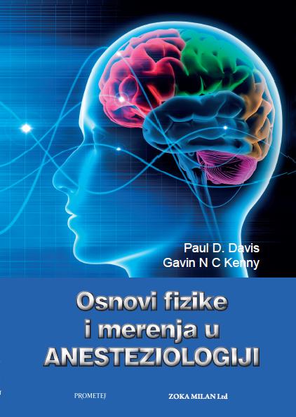 Основи физике и мерења у анестезиологији
