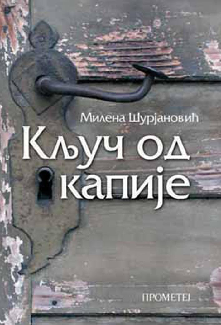 Ključ od kapije