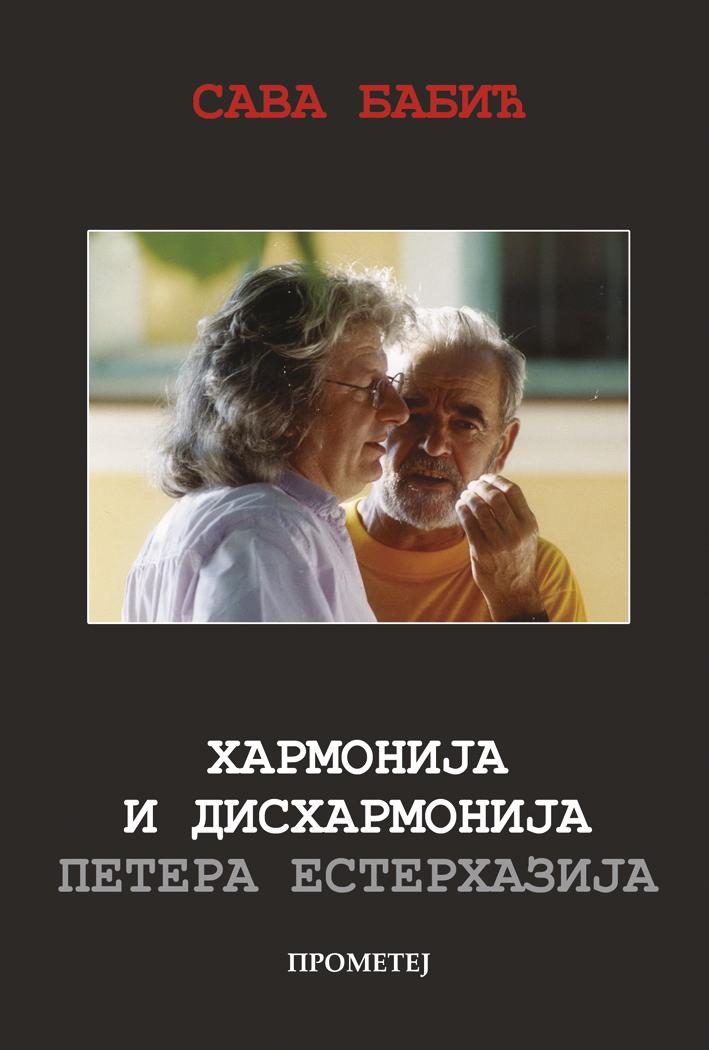 Хармонија и дисхармонија Петера Естерхазија