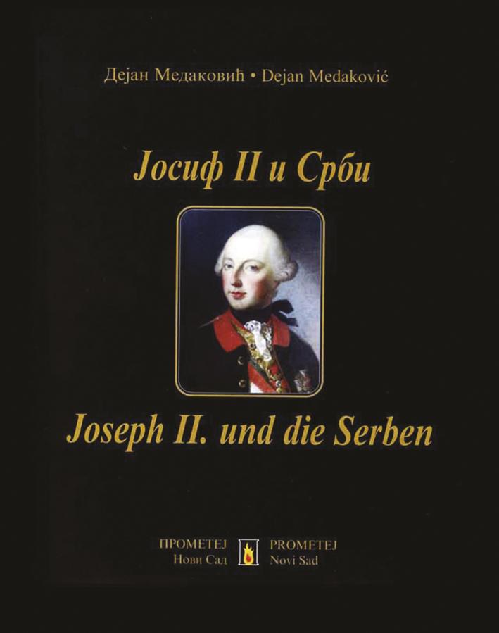 Josif II i Srbi