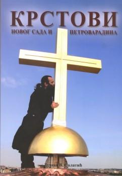Krstovi Novog Sada i Petrovaradina