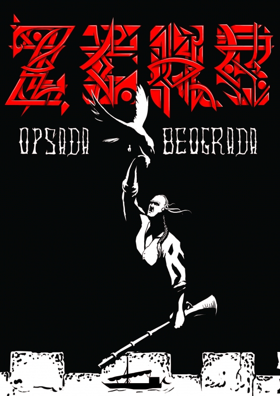 ЗЕРБ – Опсада Београда