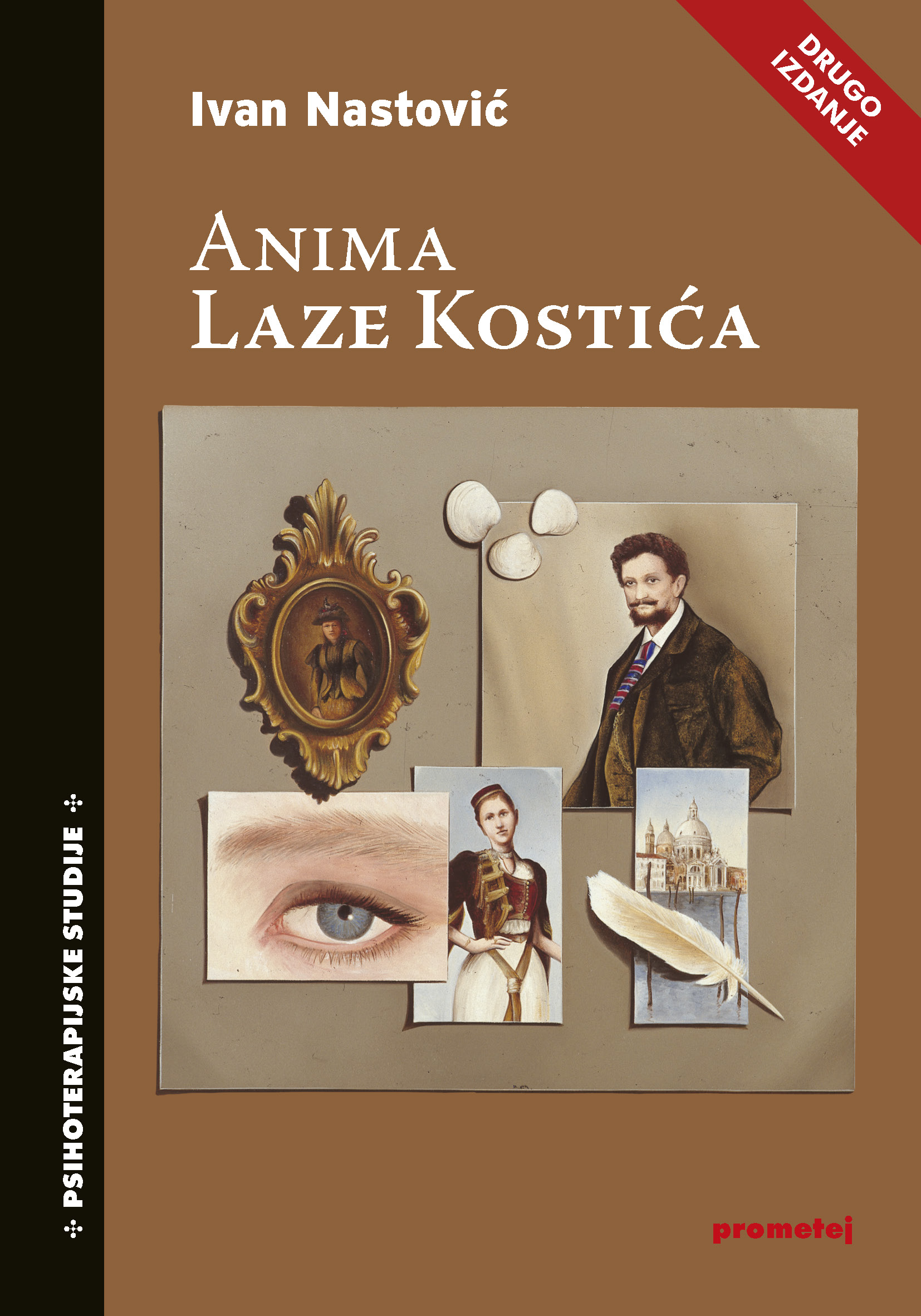Anima Laze Kostića – 2. izdanje