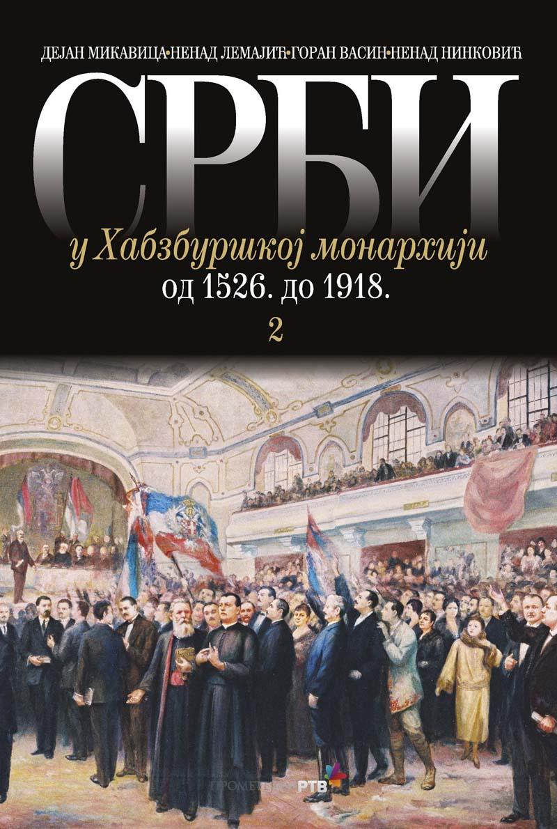 Срби у Хабзбуршкој монархији од 1526. до 1918. – 2