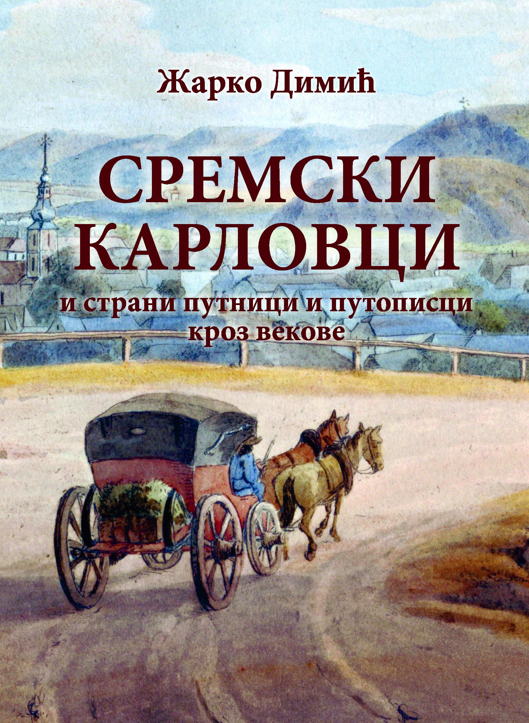 Сремски Карловци: страни путници и путописци кроз векове