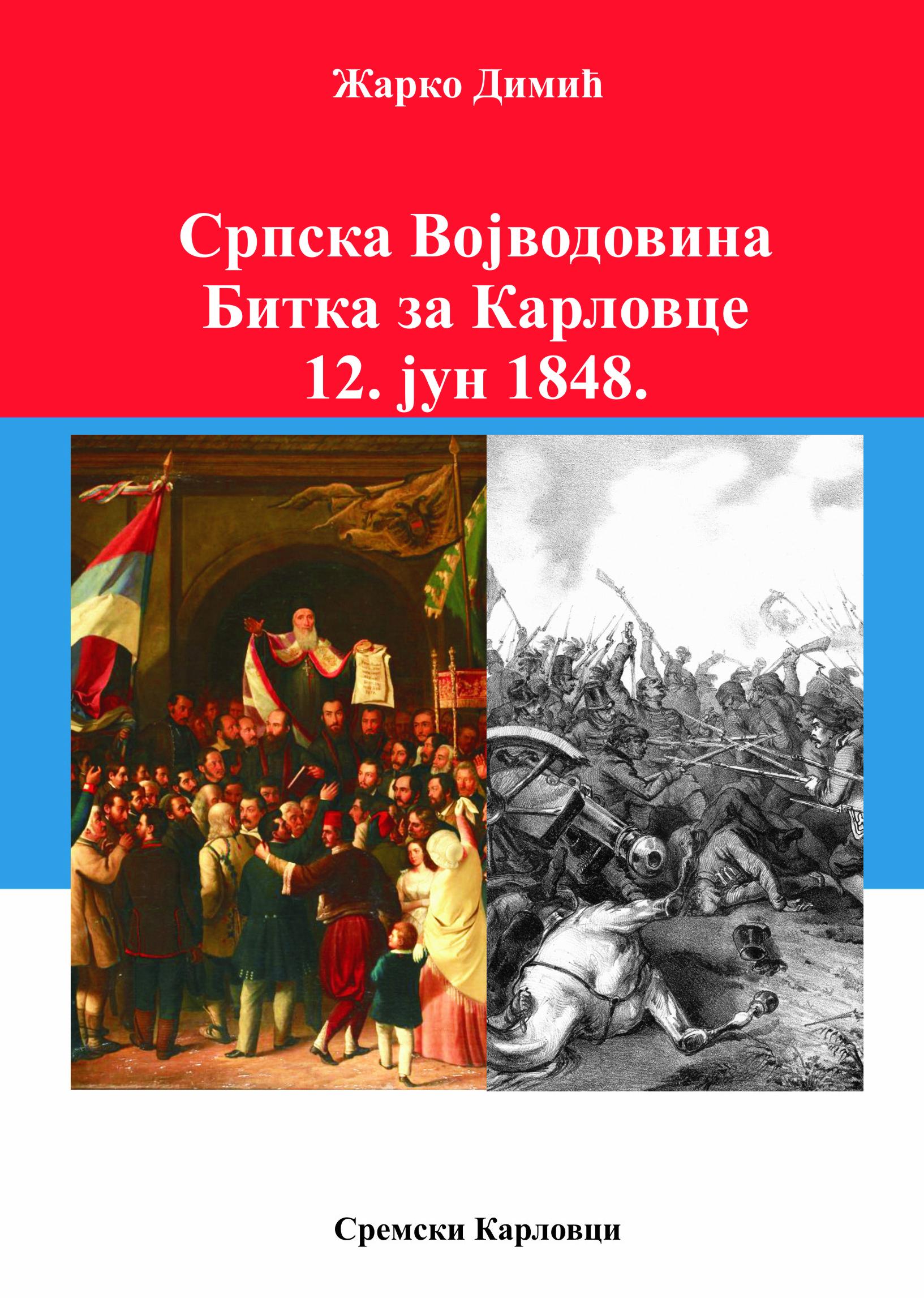 Српска Војводина – битка за Карловце- 12. јун 1848