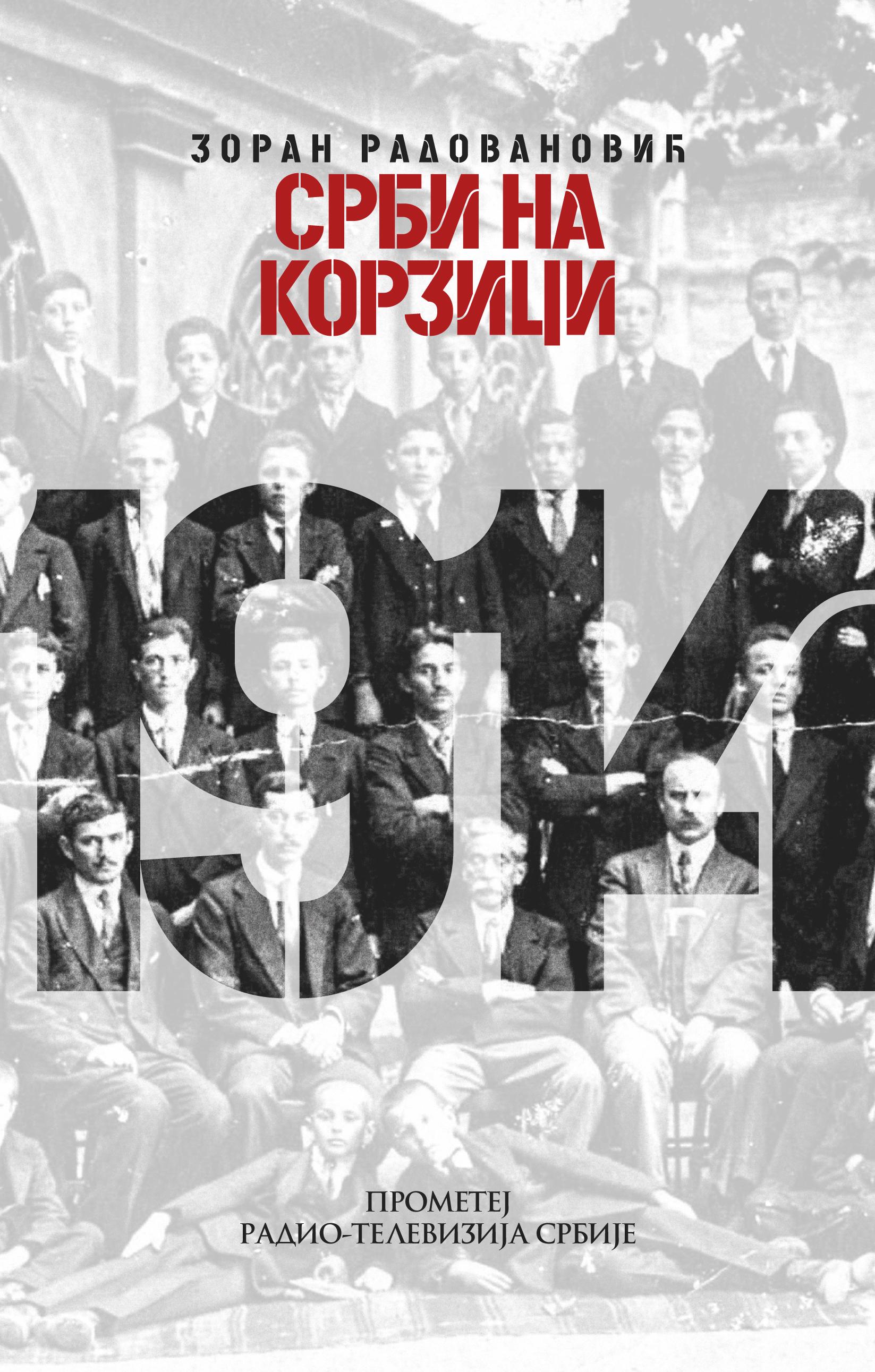 Срби на Корзици