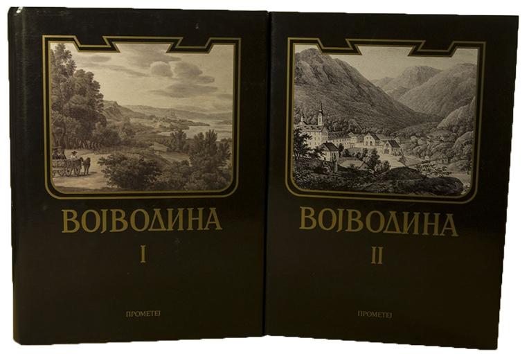 Војводина I-II фототипско издање из 1940.