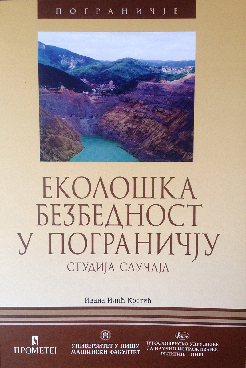 Еколошка безбедност у пограничју: студија случаја