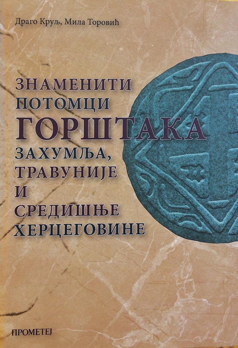 Знаменити потомци Горштака Захумља, Травуније и средишње Херцеговине