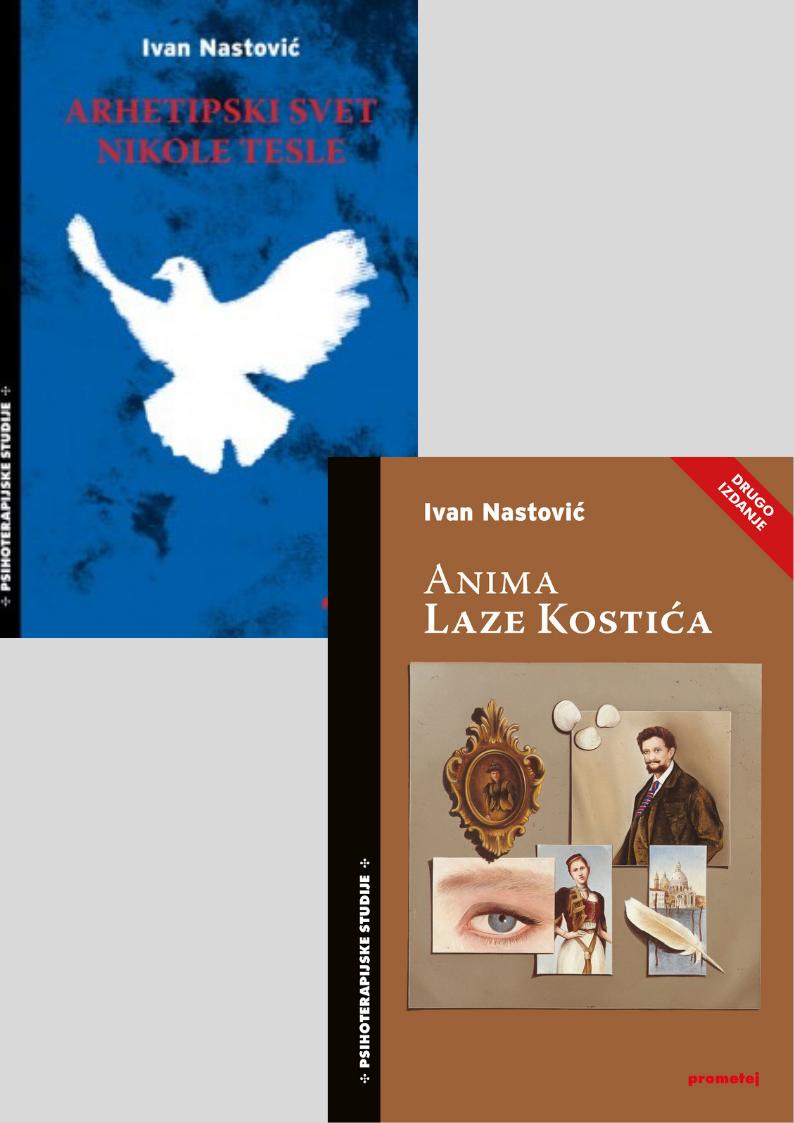 Архетипски свет Николе Тесле ● Анима Лазе Костића