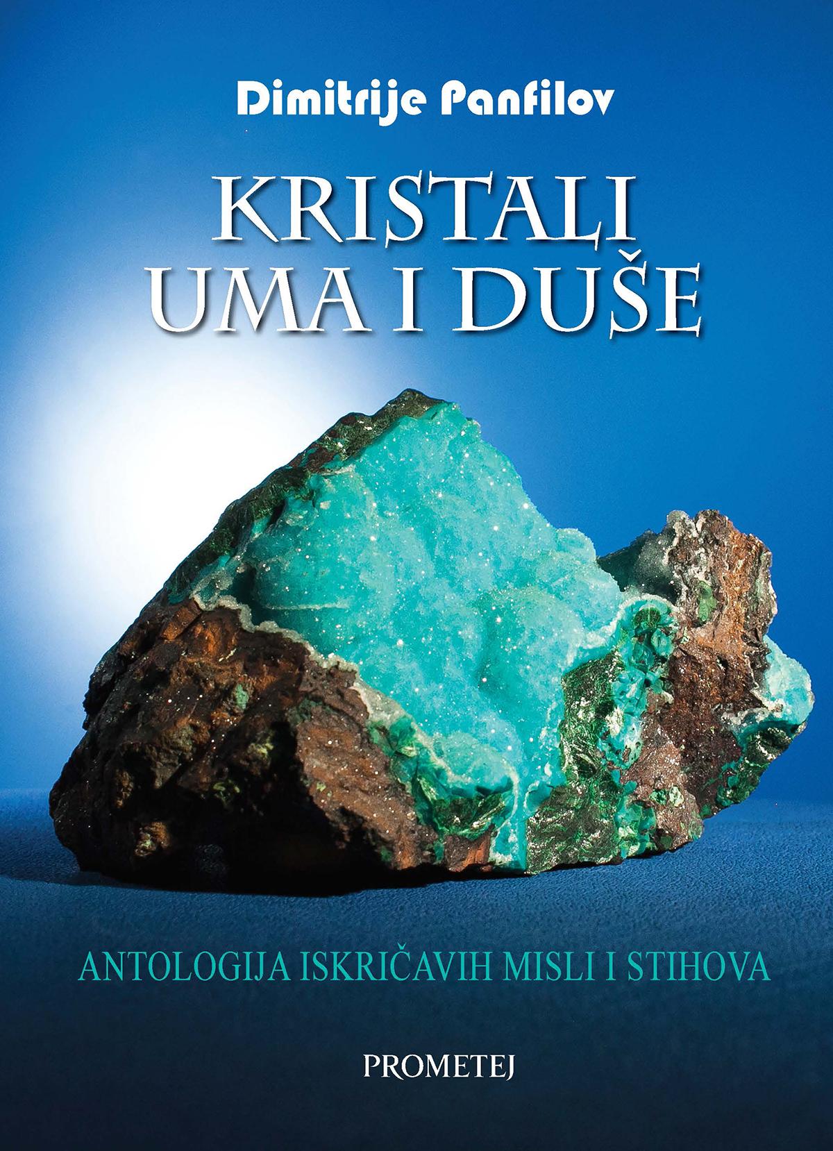 Kristali uma i duše