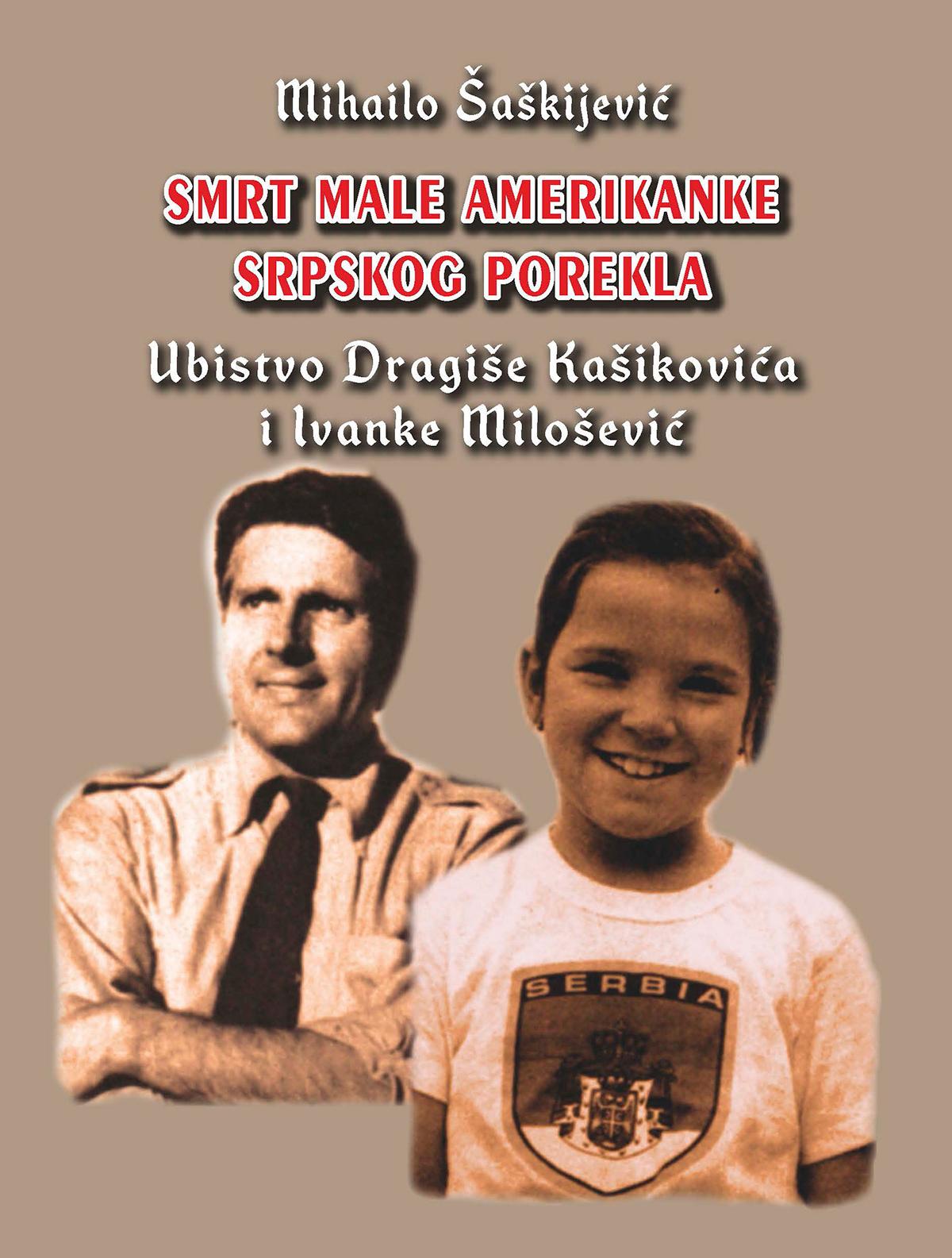 Смрт мале Американке српског порекла