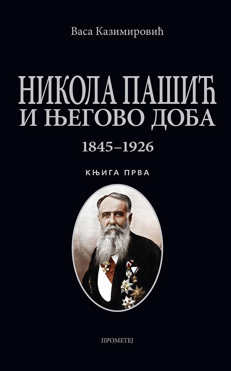 Nikola Pašić i njegovo doba 1 i 2