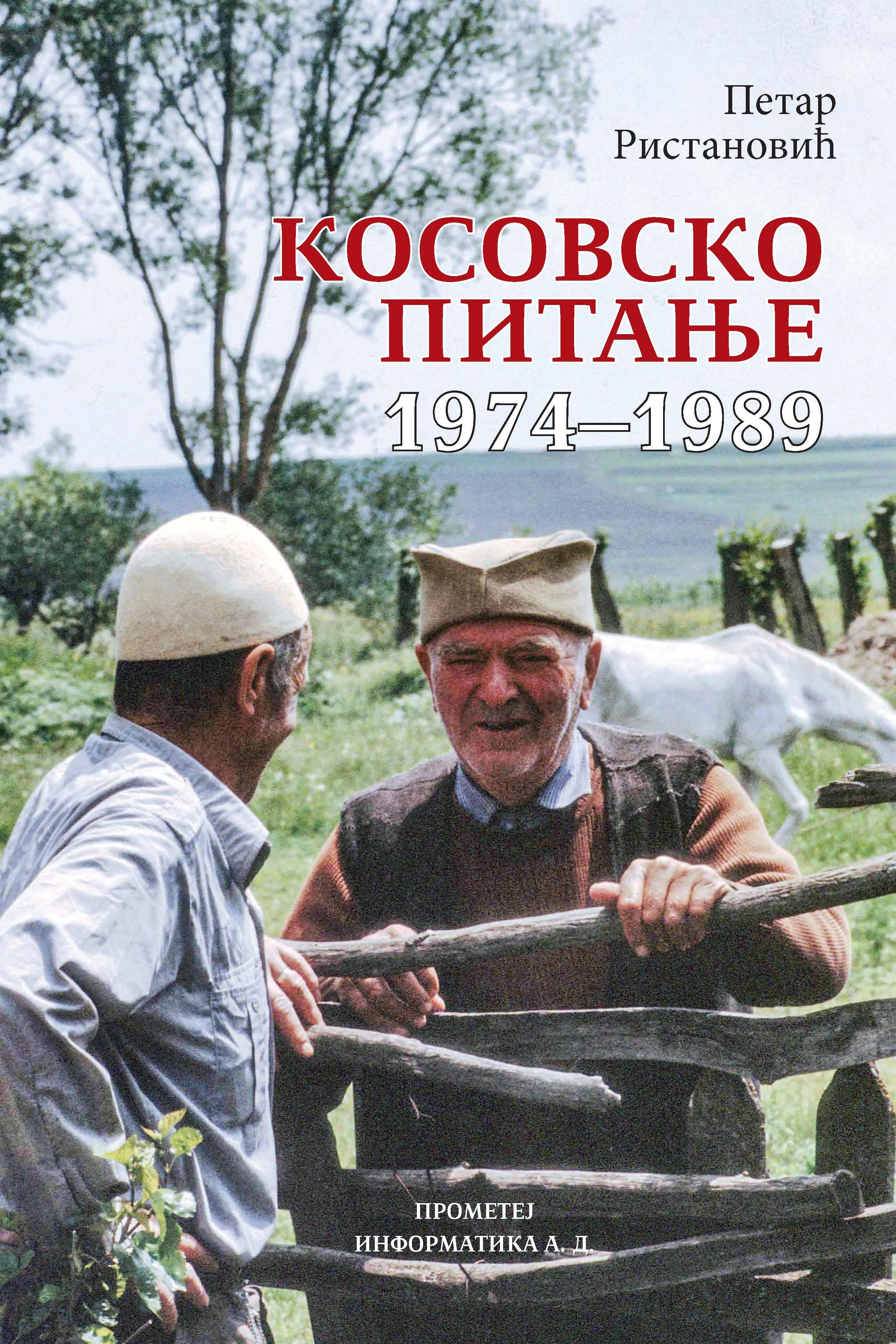 Косовско питање 1974-1989