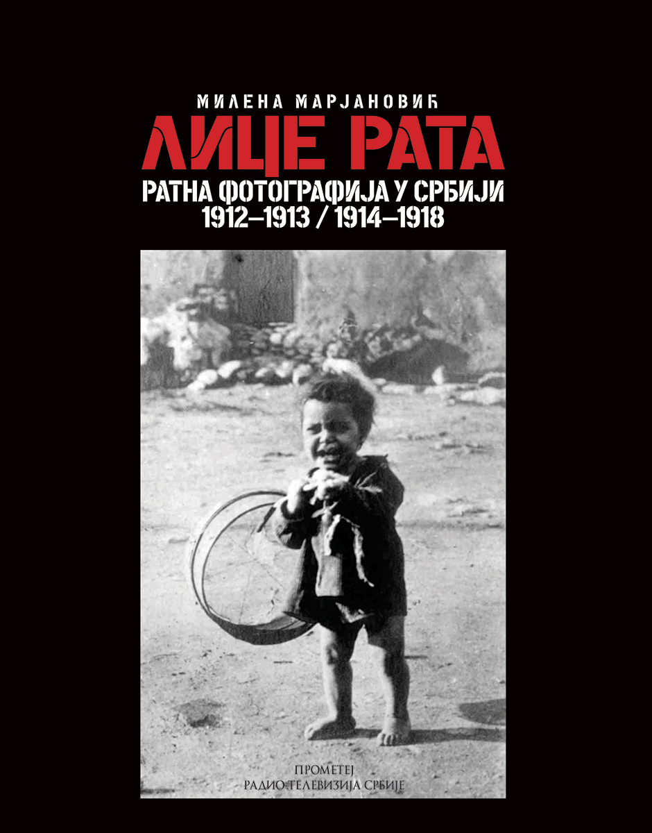 Lice rata – ratna fotografija u Srbiji 1912-1913/1914-1918