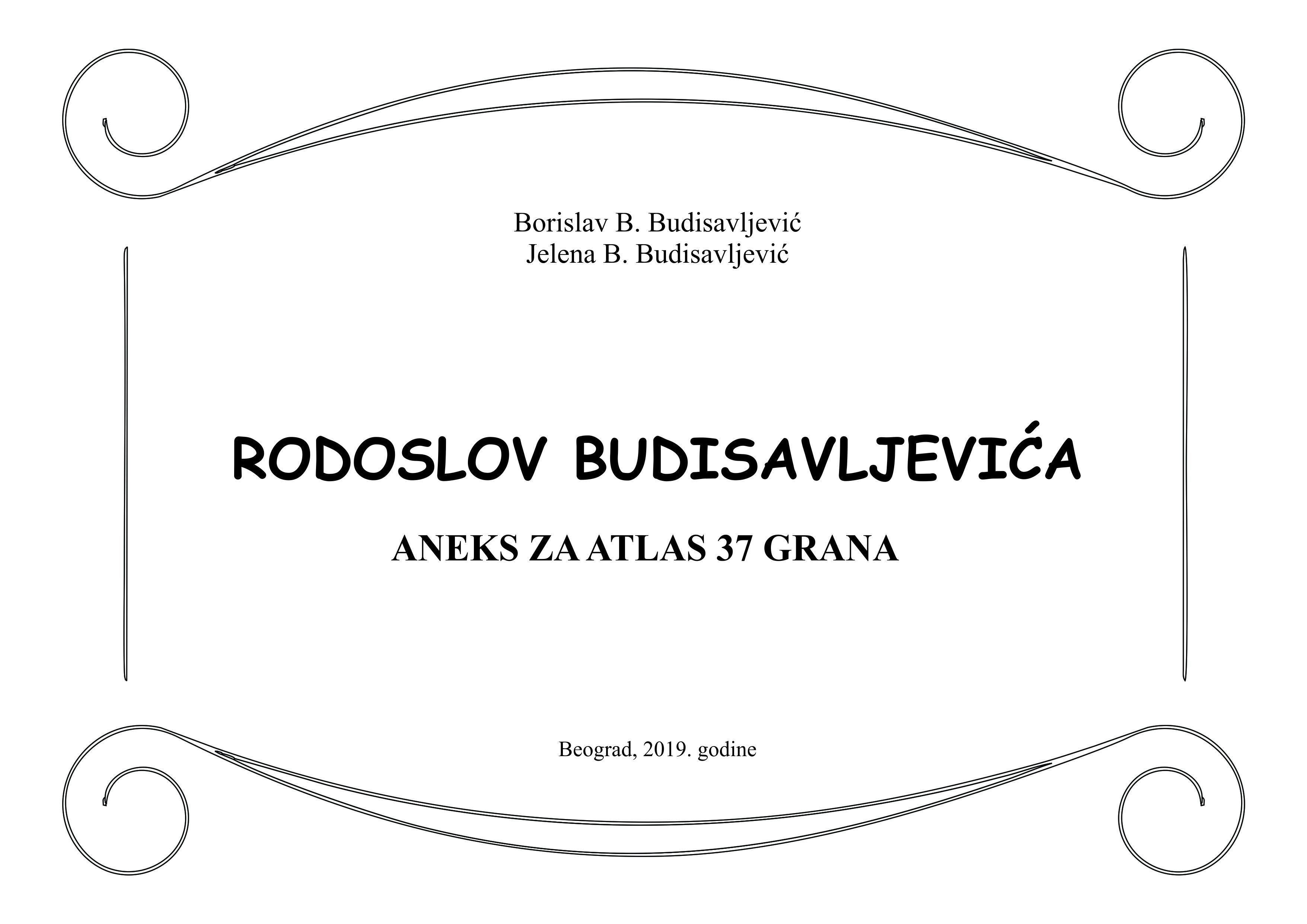 Aneks za Atlas 37 grana Budisavljevića