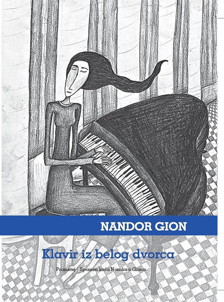 Клавир из белог дворца