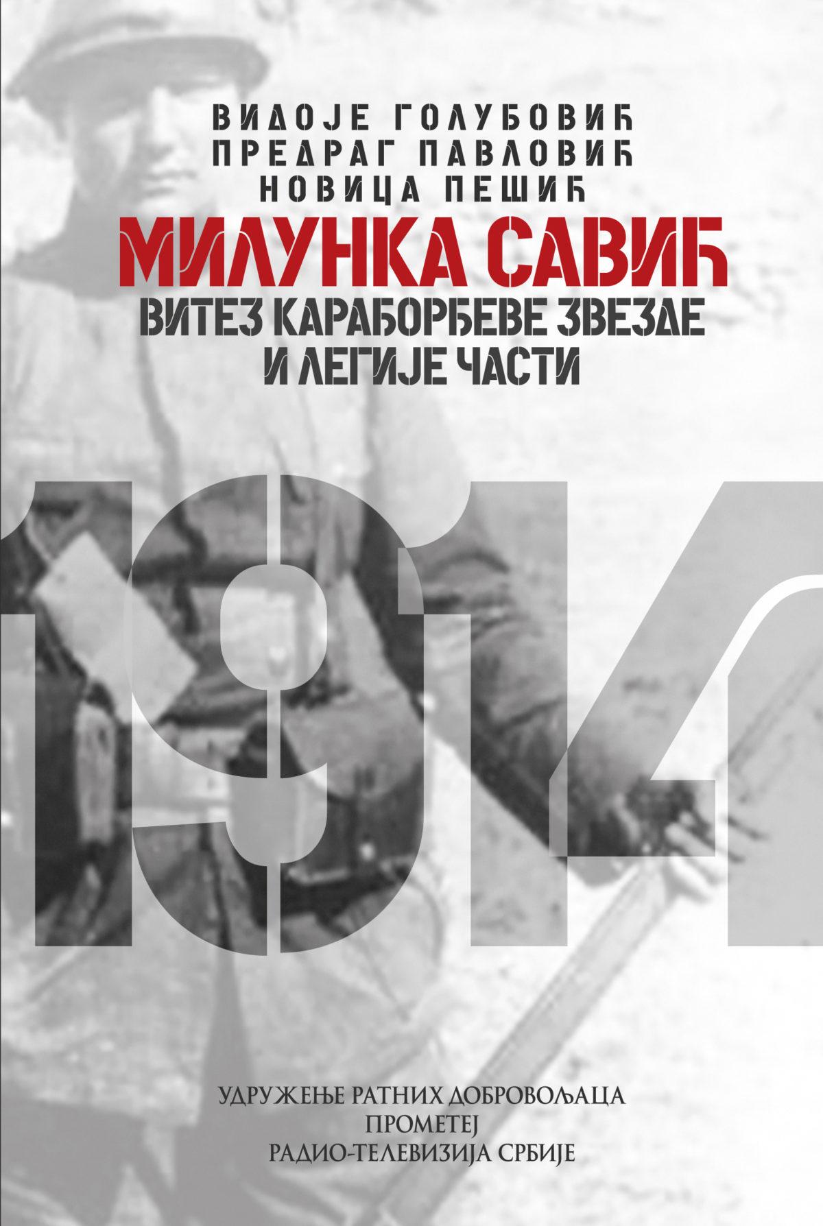Milunka Savić : Vitez Karađorđeve zvezde i Legije časti