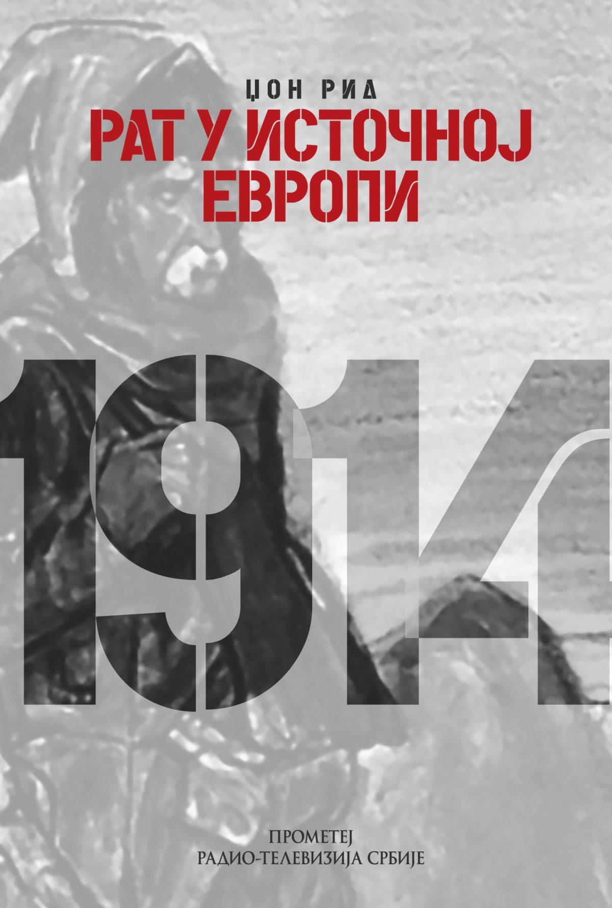 Rat u Istočnoj Evropi