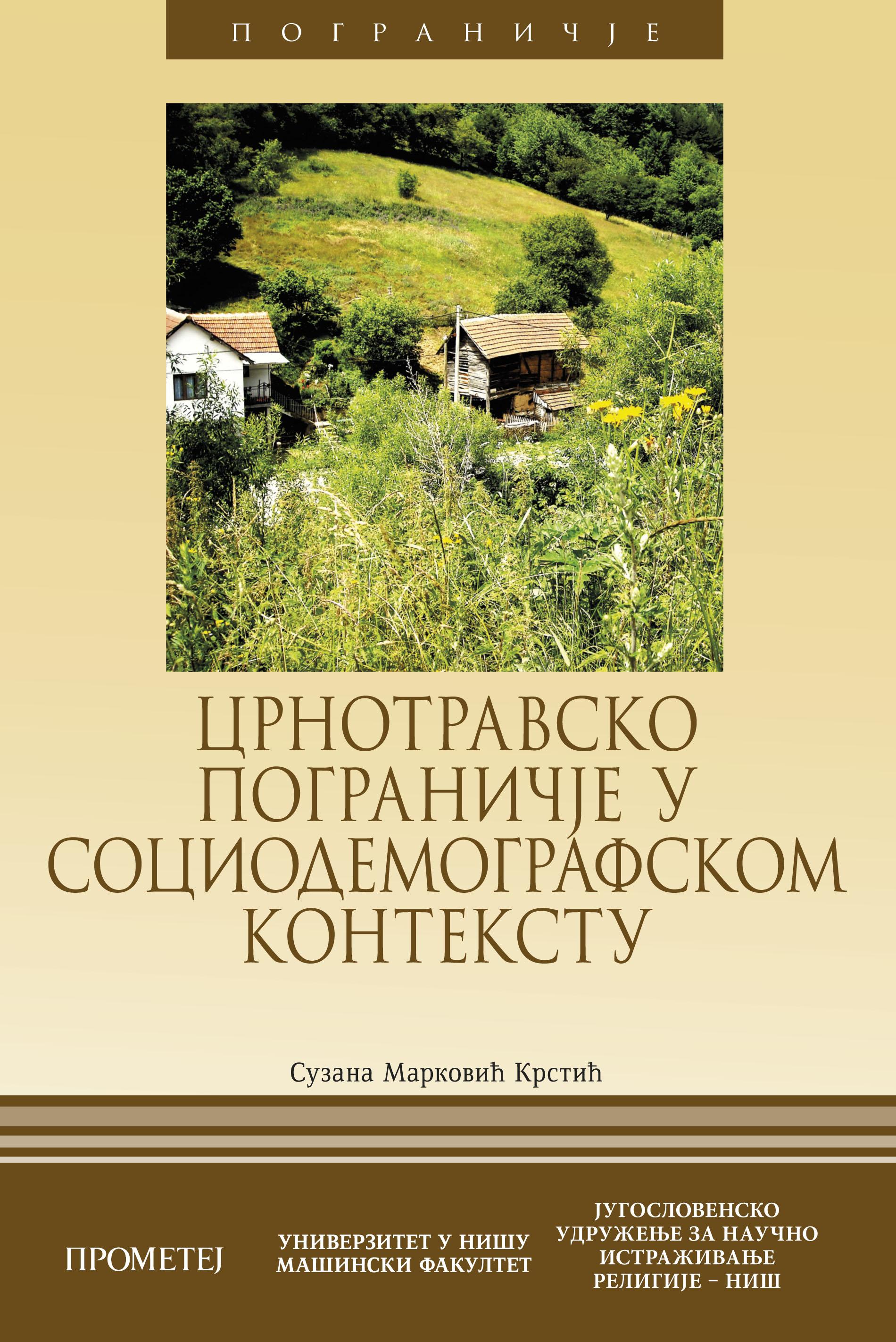 Crnotravsko pograničje u sociodemografskom kontekstu