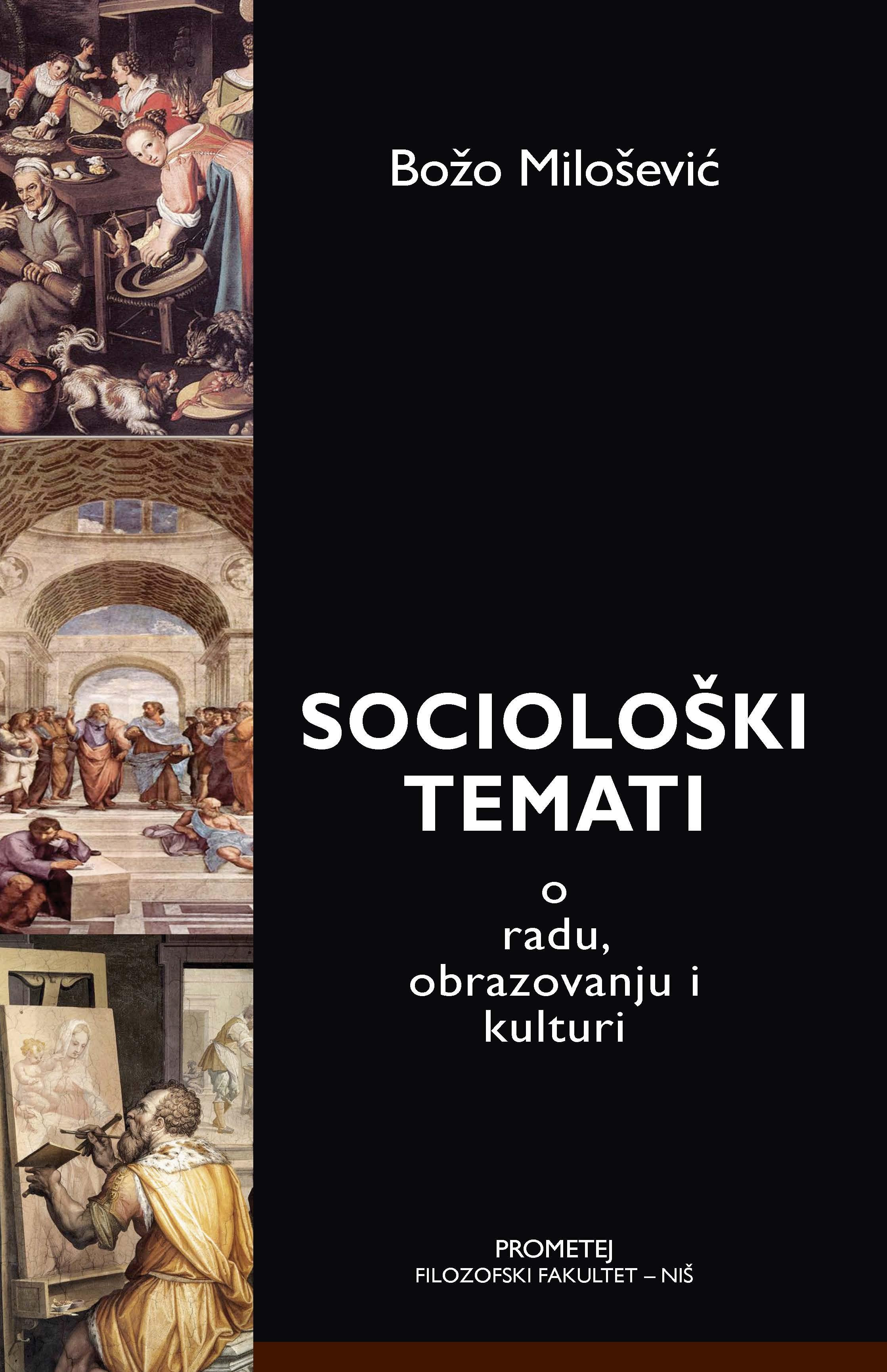 Социолошки темати