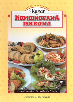 Велики илустровани кувар комбинована исхрана: рецепти за здравље, виткост и лепоту