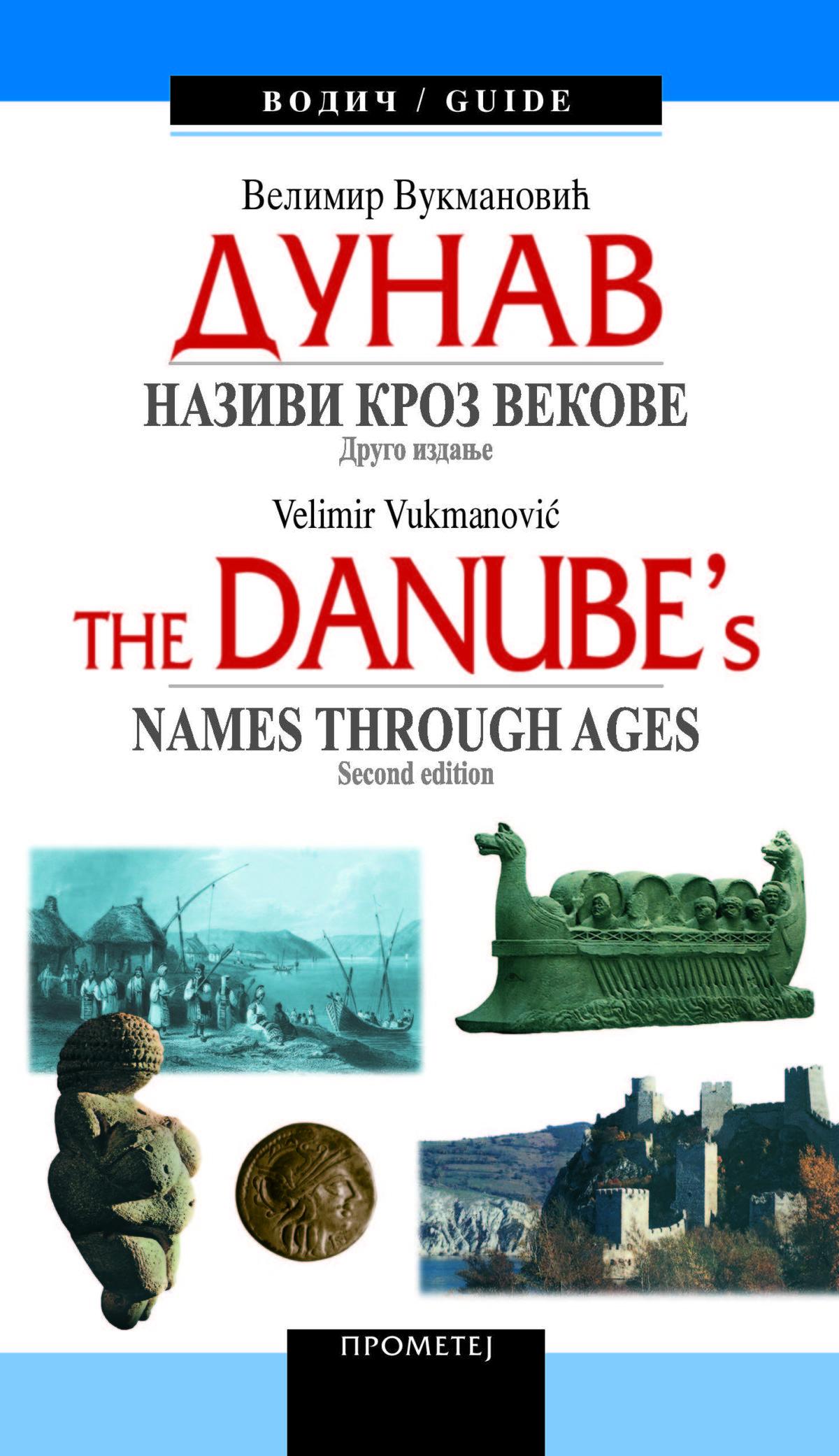 Dunav nazivi kroz vekove – srpsko-engleski