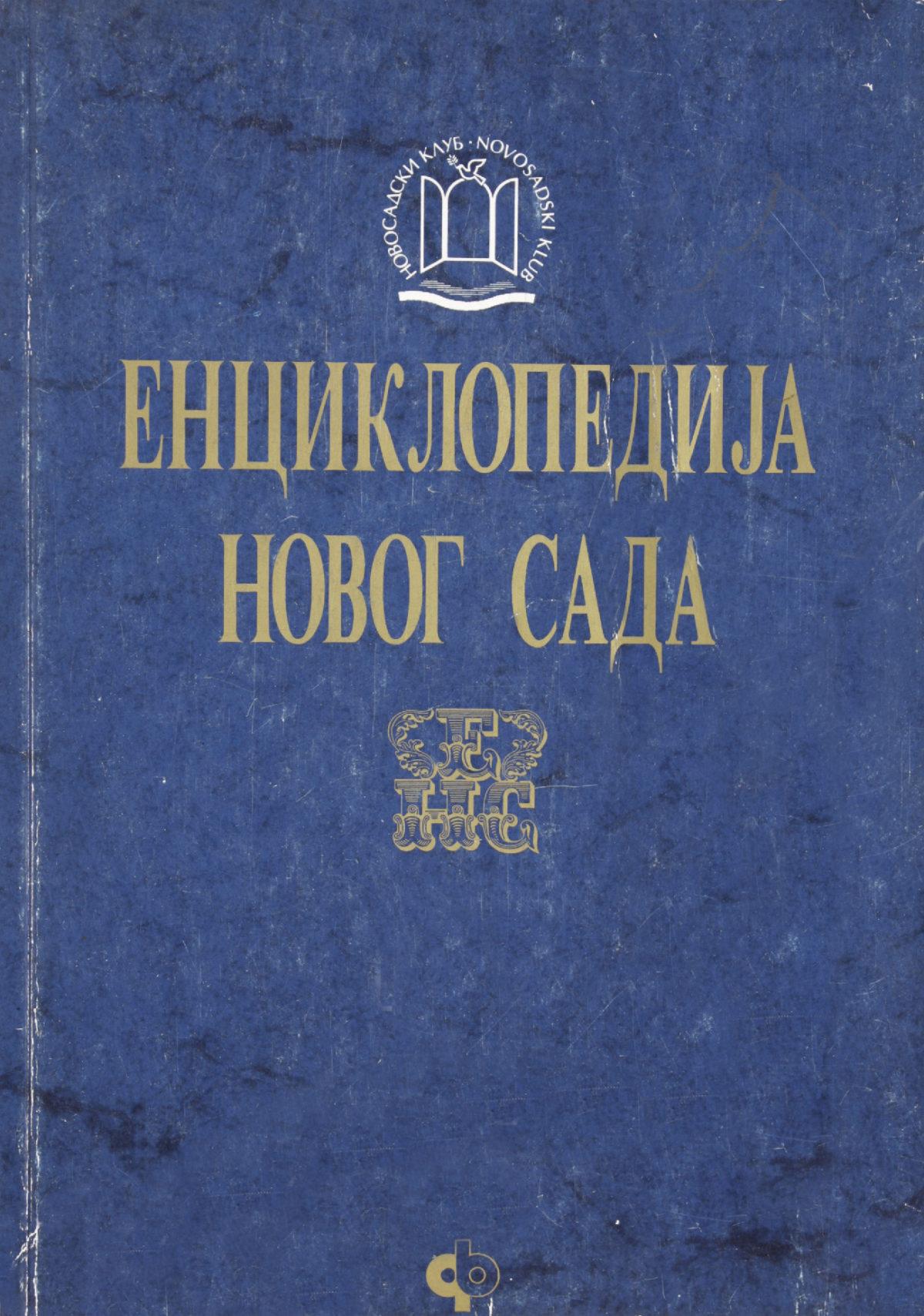 Enciklopedija Novog Sada Sv. 9, Ibr-Ješ