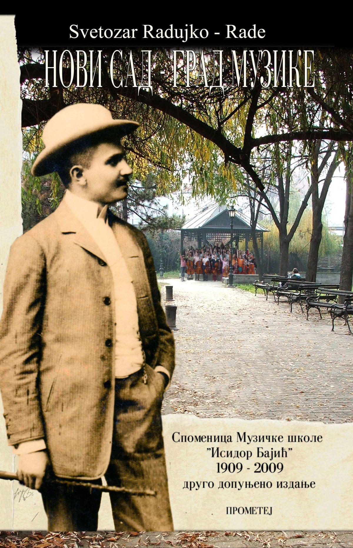 Нови Сад – град музике