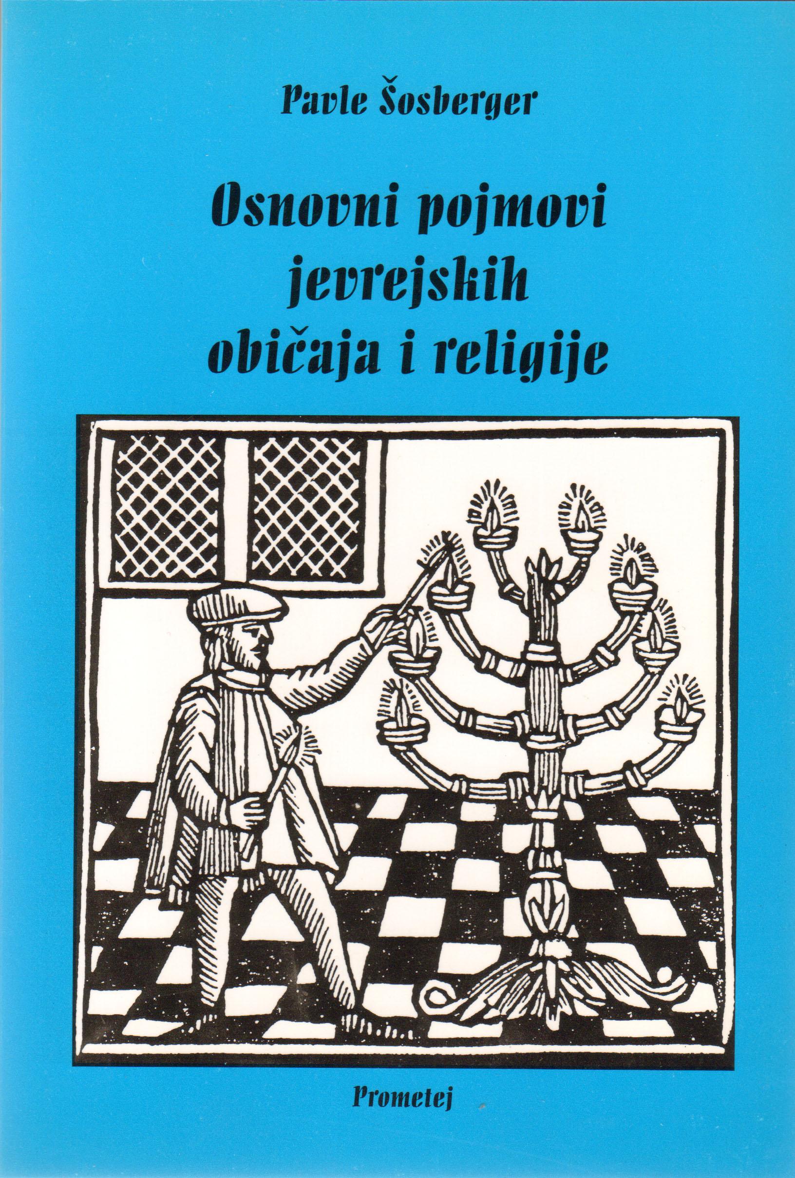 Osnovni pojmovi jevrejskih običaja i religije