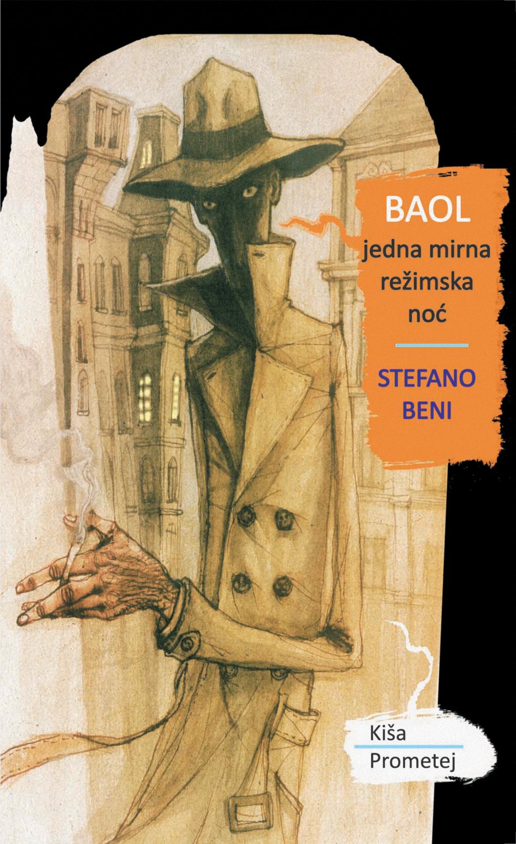 БАОЛ: Једна мирна режимска ноћ