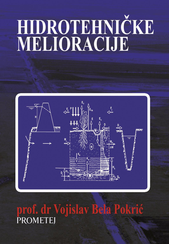 Хидротехничке мелиорације