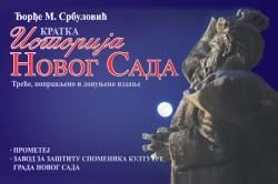 Kratka istorija Novog Sada