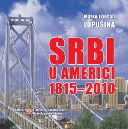 Срби у Америци 1815-2010