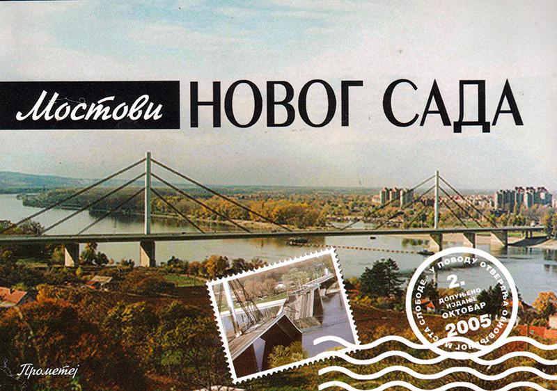 Мостови Новог Сада