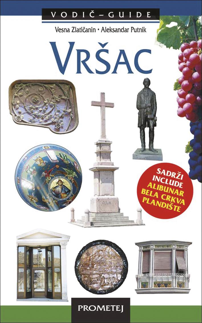 Вршац-Културни водич Вршца