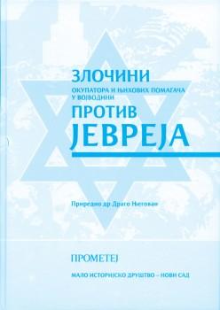 ZLOČINI okupatora i njihovih pomagača u Vojvodini PROTIV JEVREJA