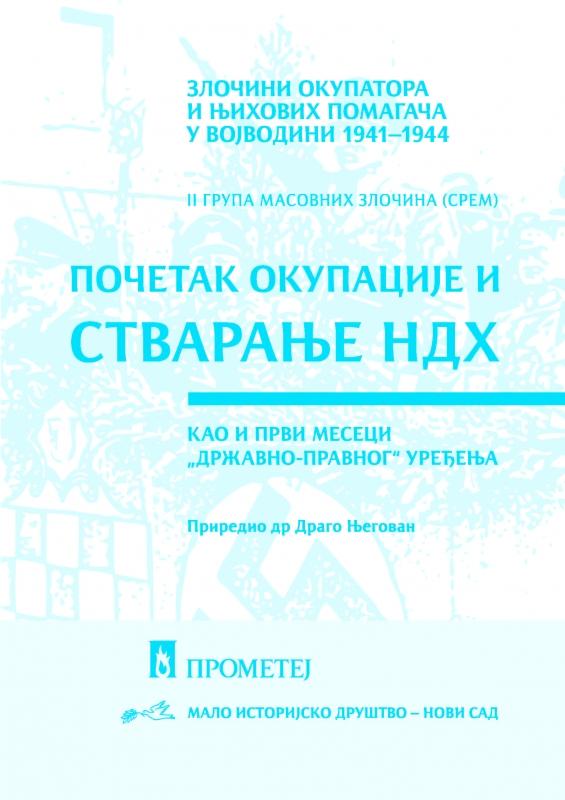 Почетак окупације и стварање НДХ
