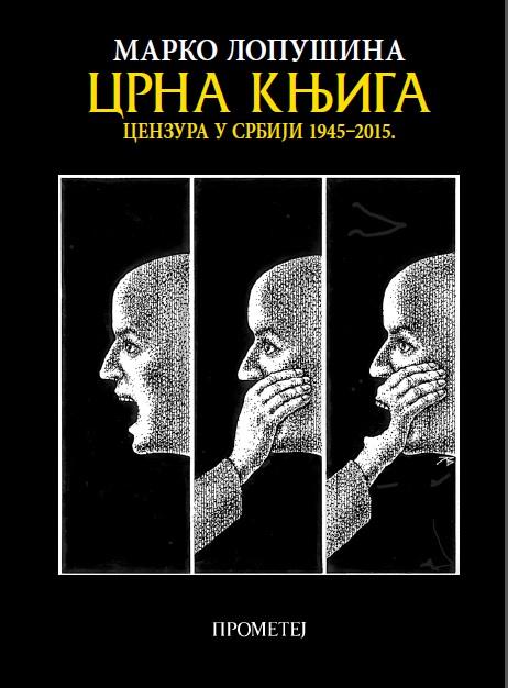 ЦРНА КЊИГА: цензура у Србији 1945-2015.
