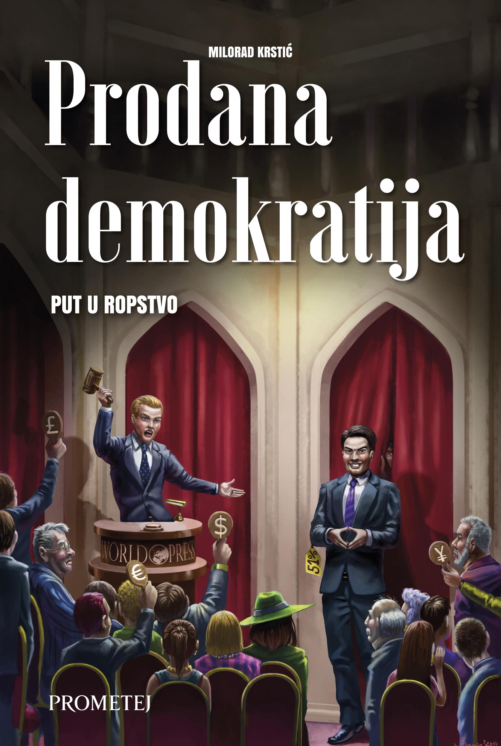 Продана демократија : пут у ропство латиница