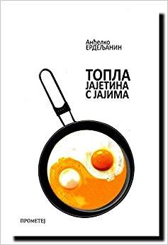Топла јајетина с јајима