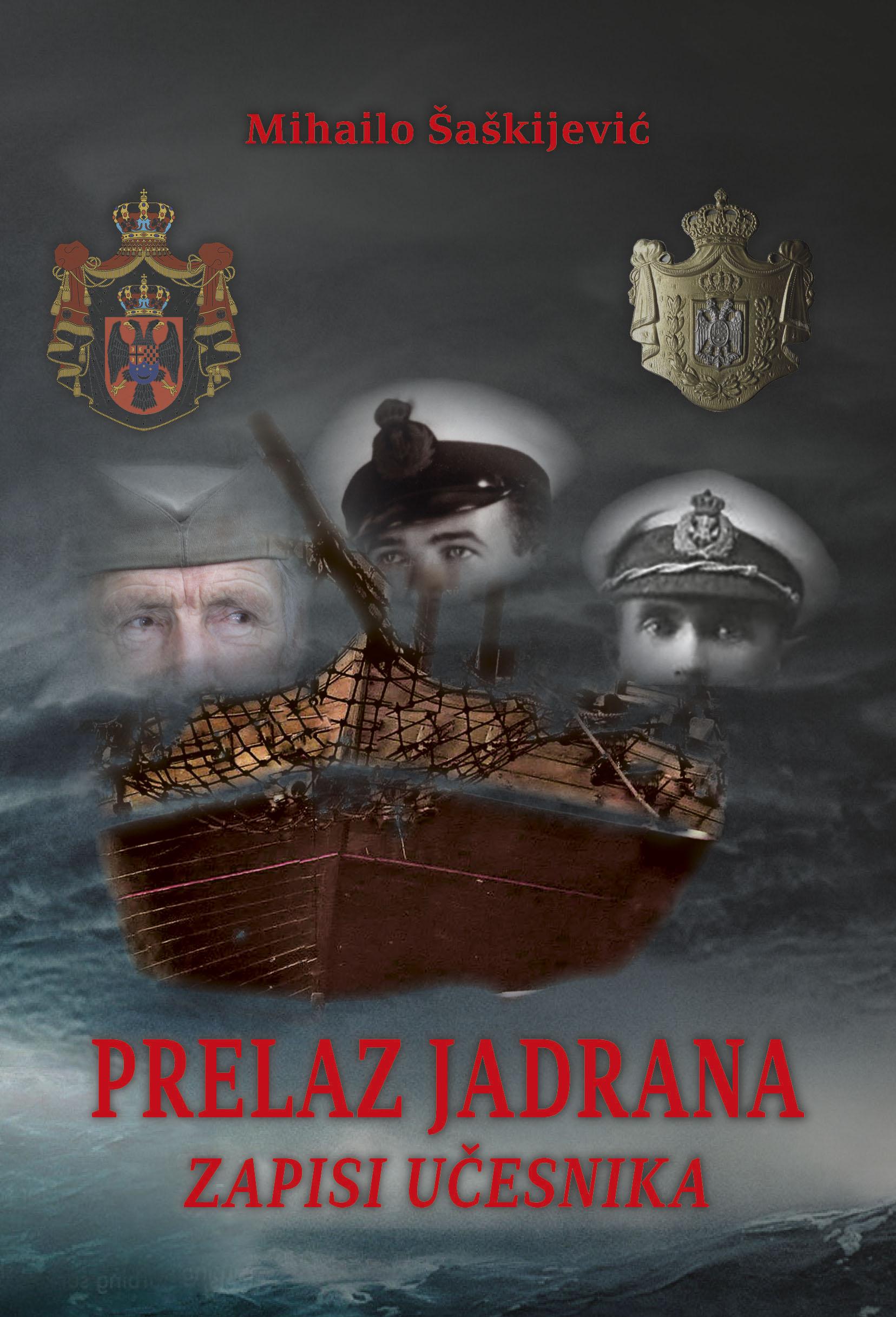 Prelaz Jadrana