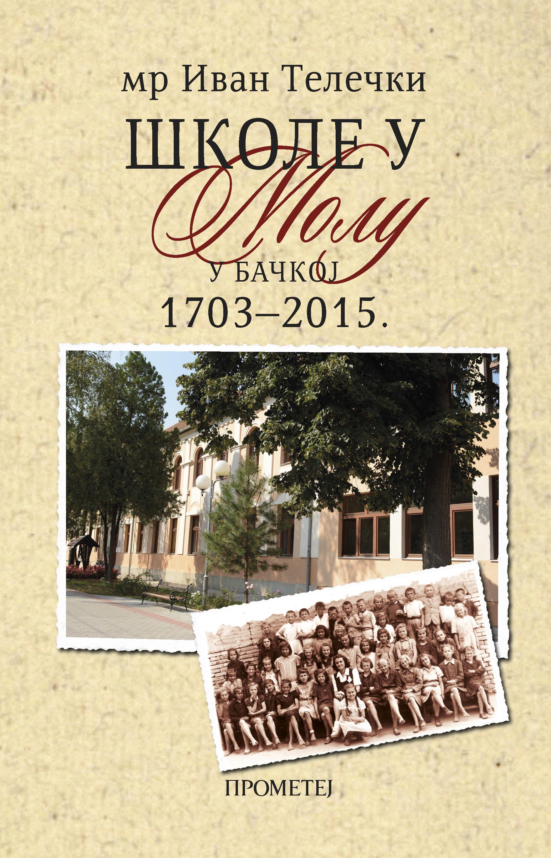Škole u Molu u Bačkoj 1703–2015