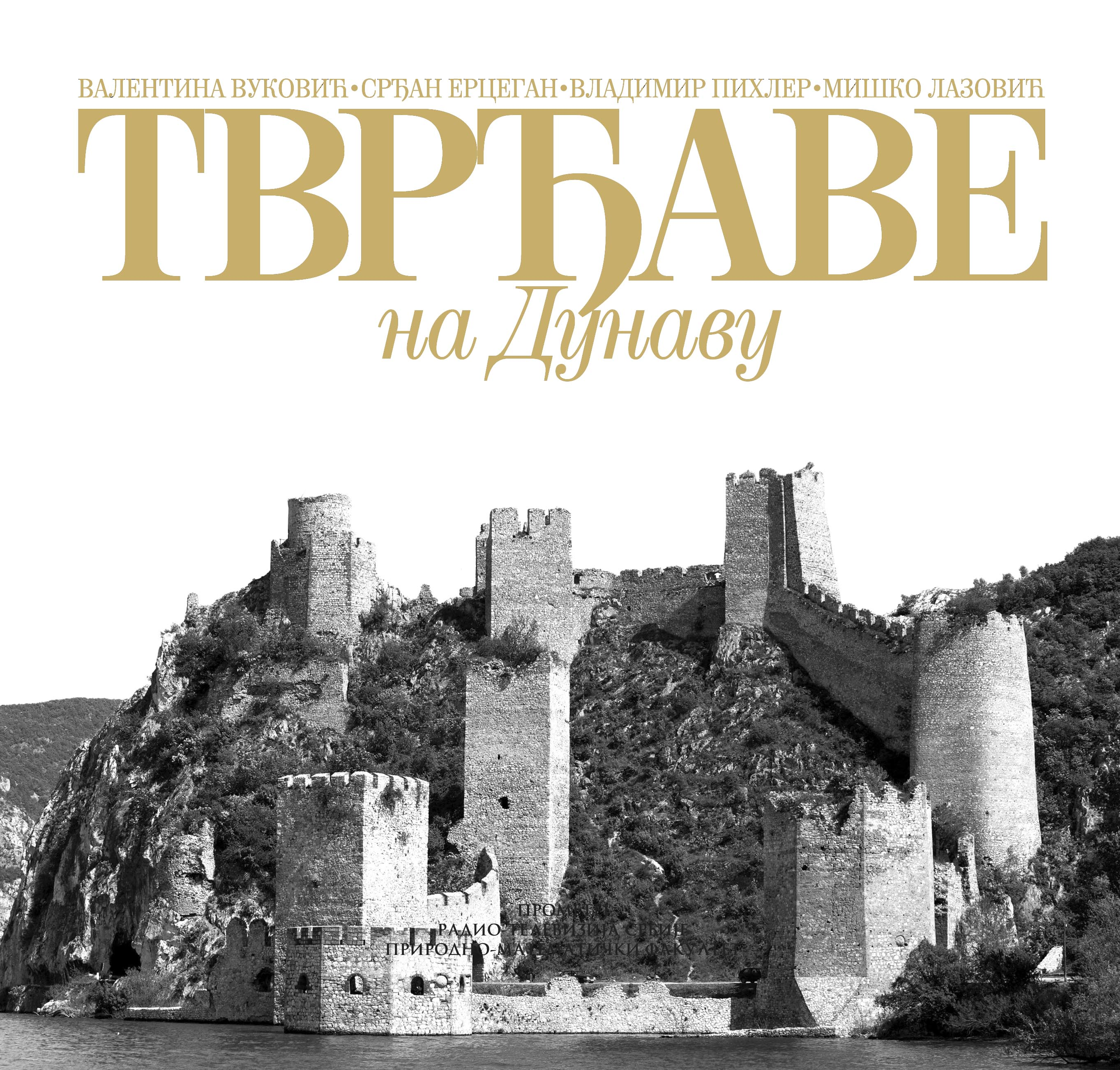 Тврђаве на Дунаву