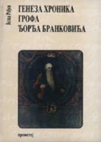 Генеза хроника грофа Ђорђа Бранковића