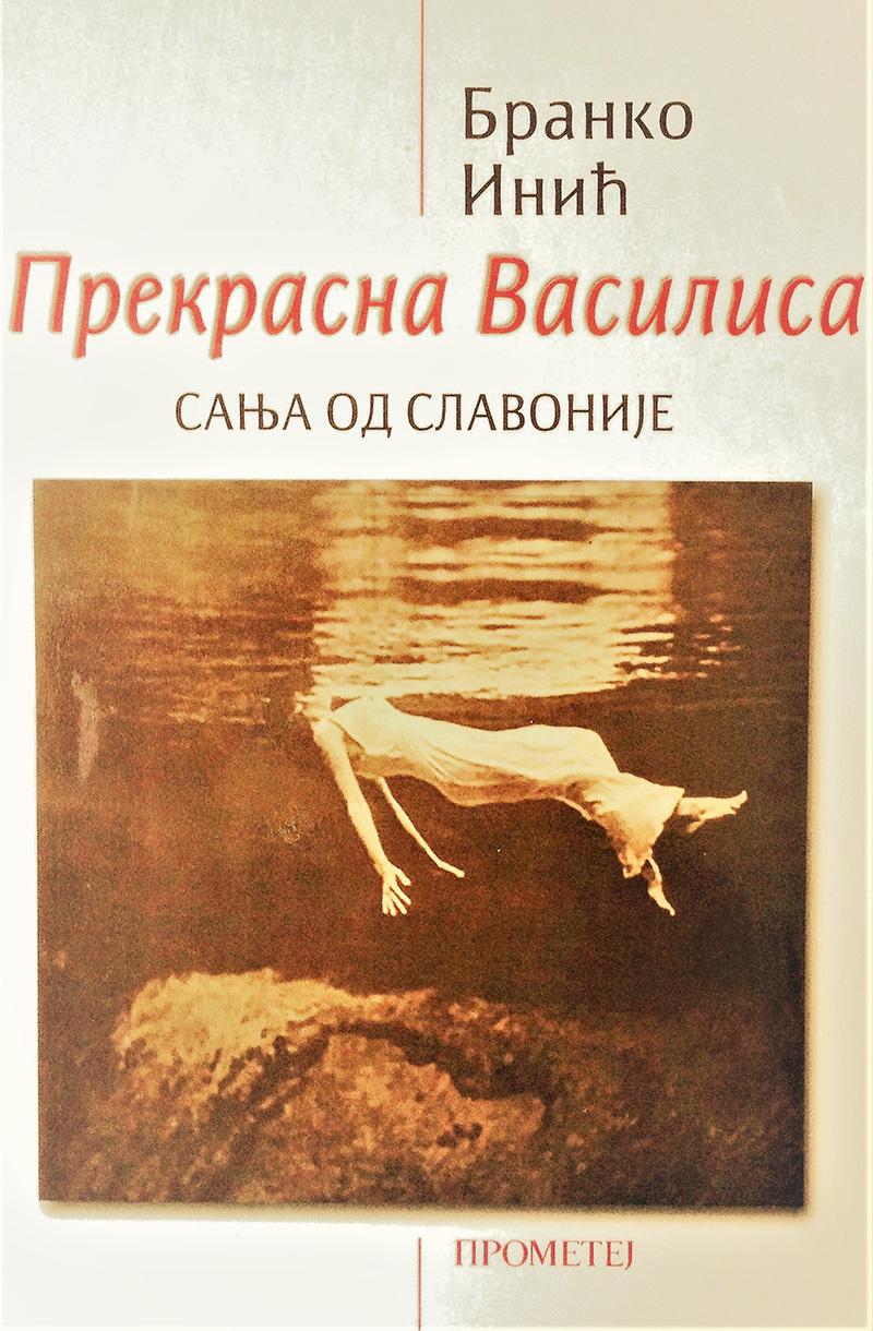 Prekrasna Vasilisa – Sanja od Slavonije