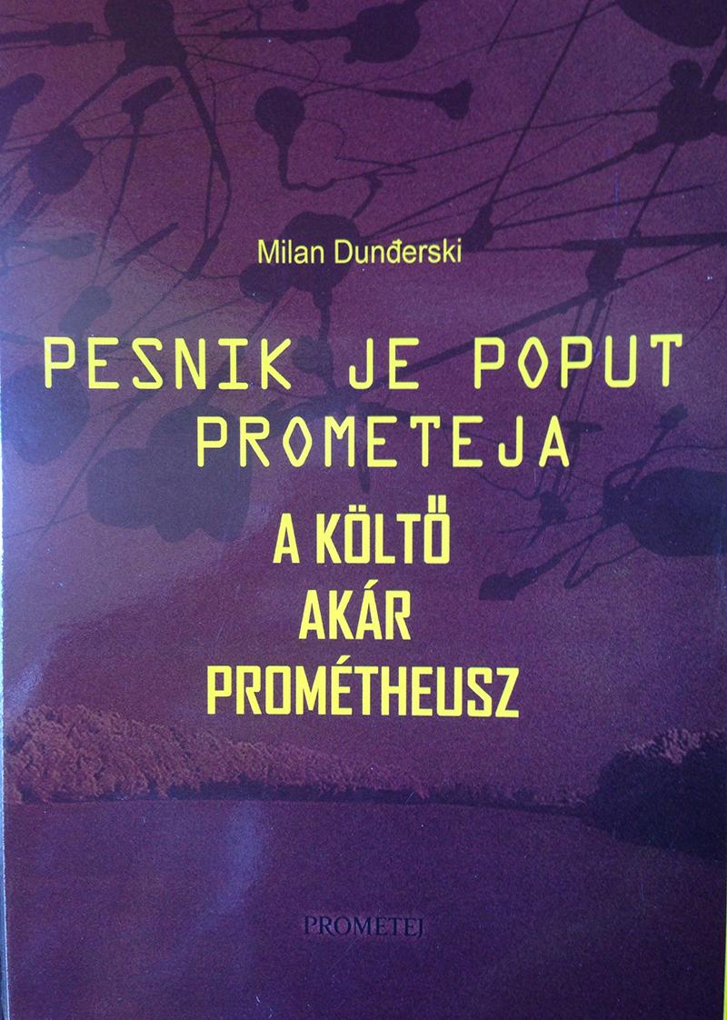 Песник је попут Прометеја