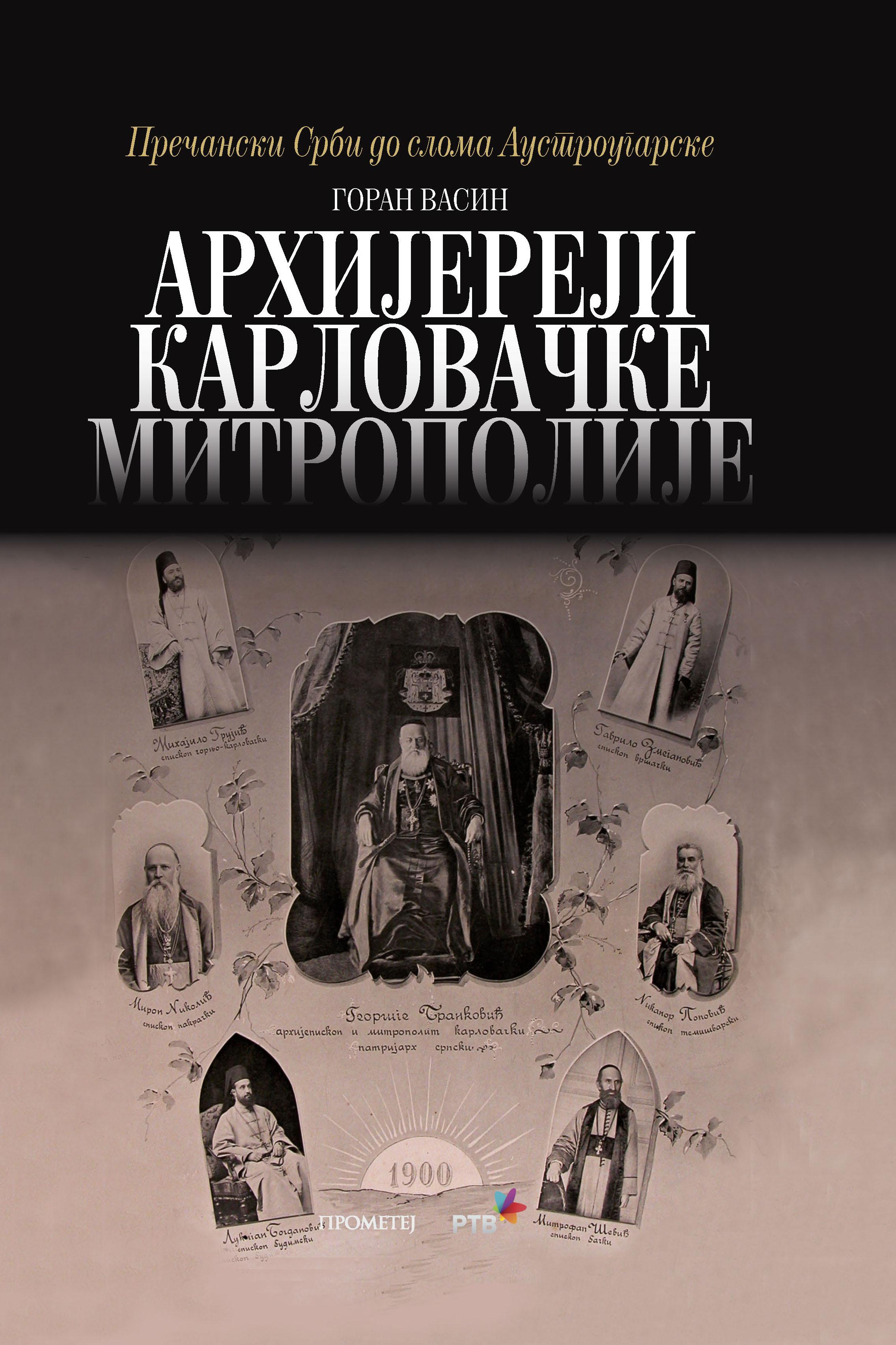 Arhijereji Karlovačke mitropolije