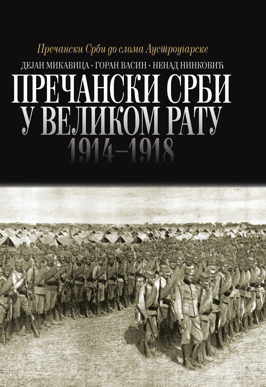Prečanski Srbi u Velikom ratu